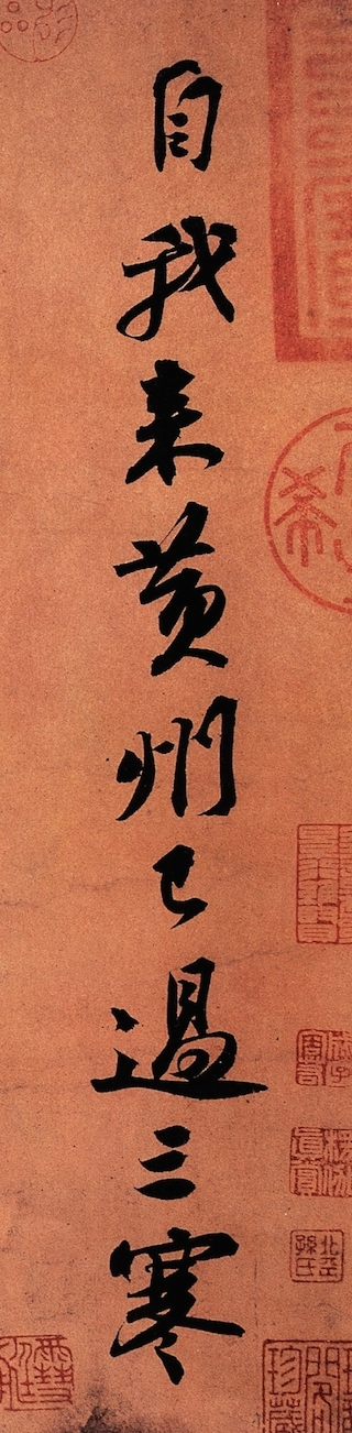 sushihuangzhou
